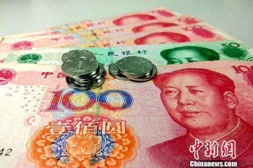 国际化指数10年跃升近150倍 人民币跻身主要国际货币行列