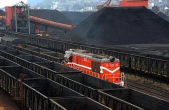 1月全国铁路货运量同比增长10.4%