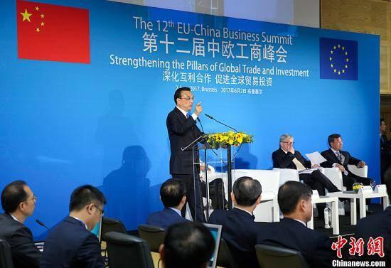 李克强:把产能过剩归咎于中国不客观也不公平