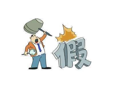 新力金融违法财务造假 华普天健失职难辞其咎