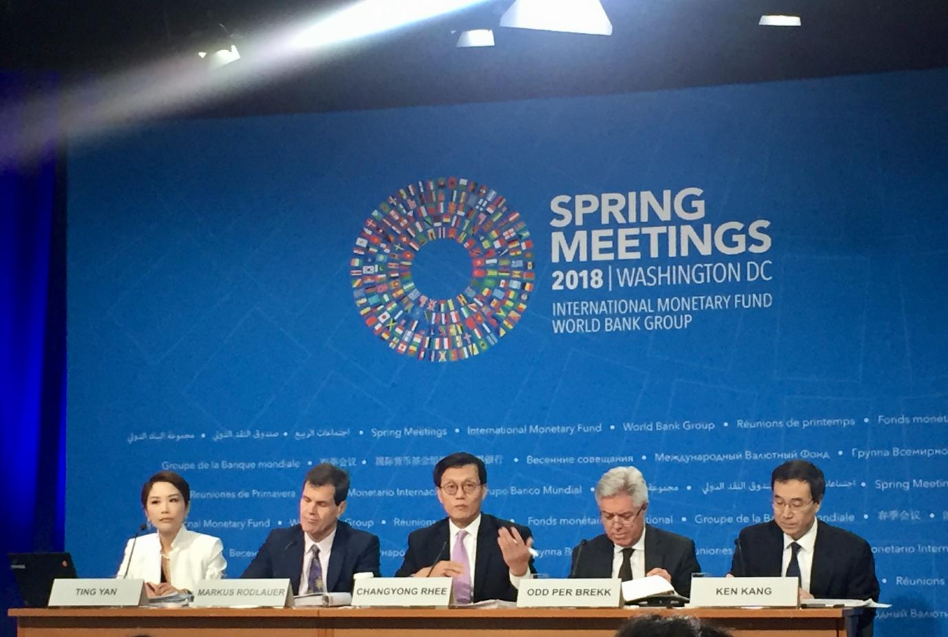 IMF: 亚洲是全球经济主要引擎 对中国经济前景保持乐观