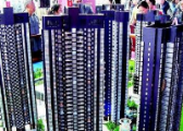 北京住建委公布389个在途项目名单 督促尽快入市