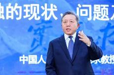 吴晓球:中国金融正在发生三个重要变化