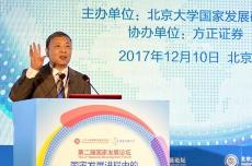 蔡昉:怎么把人口红利转变为真实经济增长源泉