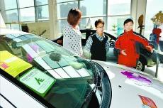 车企双积分情况公布:44家企业平均燃料消耗量未达标