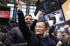 阿里买下中天微布局AI芯片 但称收购乐鑫信息是谣言