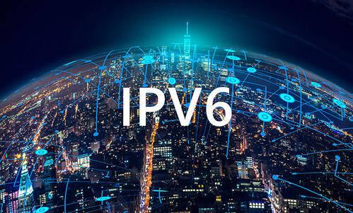 央行上海总部召开金融行业IPv6规模部署推进会