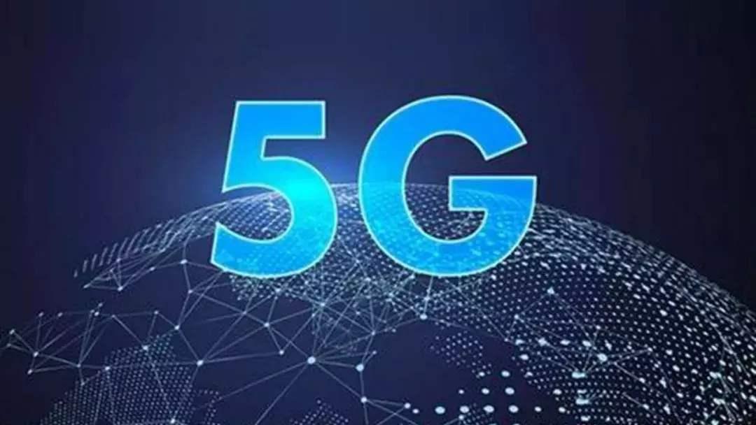 国务院:加快5G等新一代信息基础设施建设