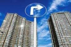 针对重点政策性住房 北京住建委开展工程质量提升专项行动