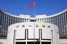 中国7月货币供应量M2同比增长8.1% 新增人民币贷款1.06万亿