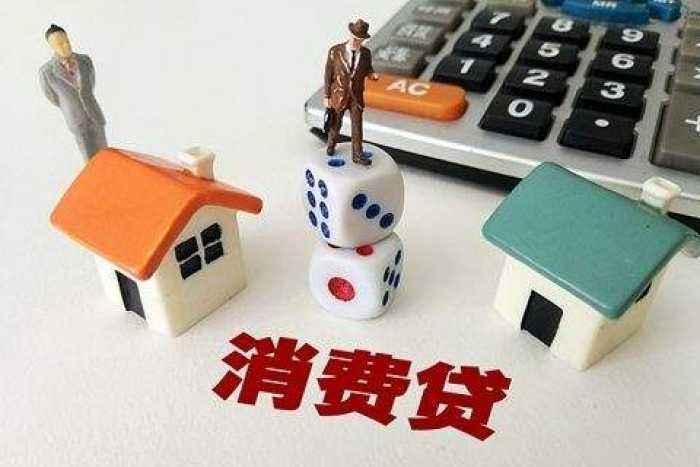 """京沪消费贷调查:多家银行扎紧口袋 中介 """"顶风作案"""""""