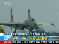 杜文龙:鹰击12能力史无前例 与DF21协同攻击