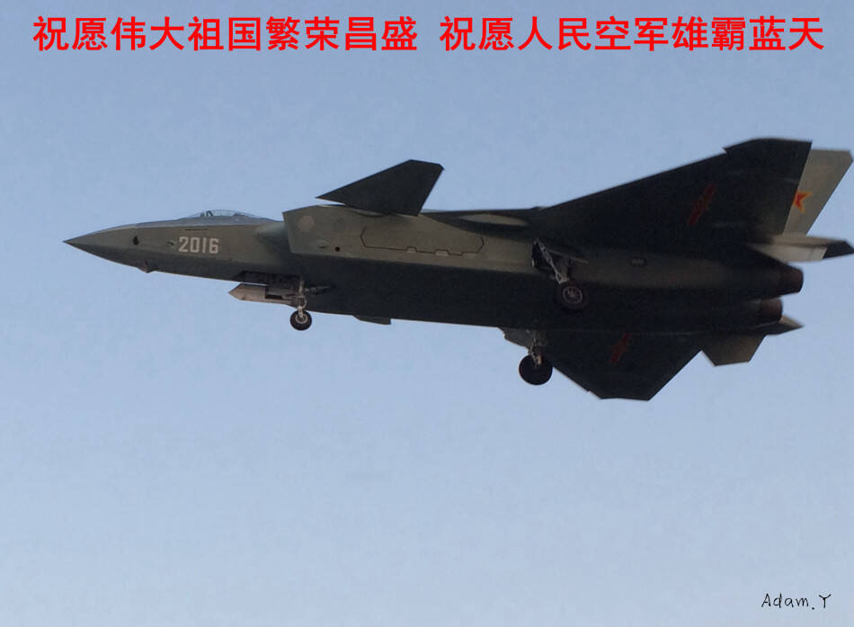 专家:歼20明年或小批量生产 2017年交付空军
