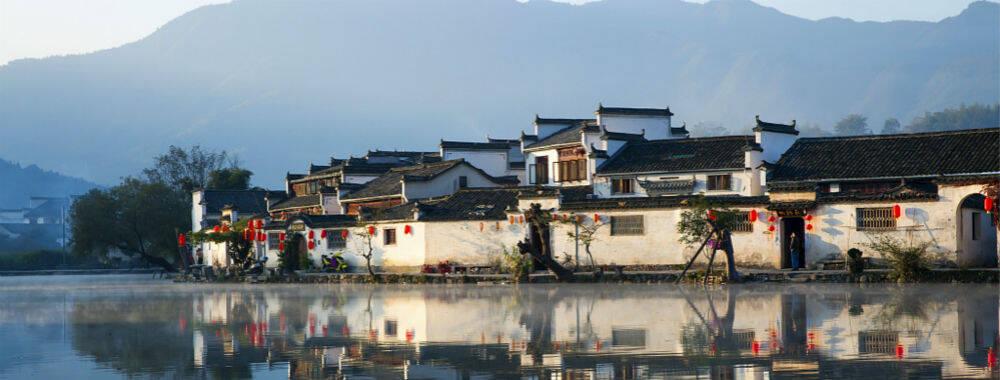 """初秋丰收好""""下乡"""" 中国这些小众古村落隐藏着世界级美景"""