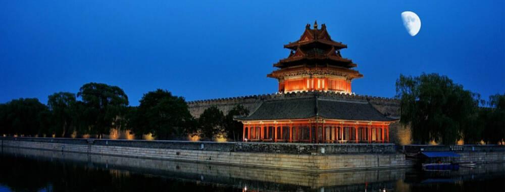 网友开价50万求故宫首场灯会门票 博物馆奇妙夜先睹为快!