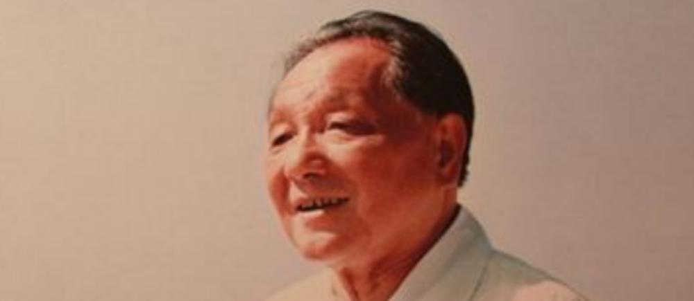 郑永年:我们应该如何纪念邓小平