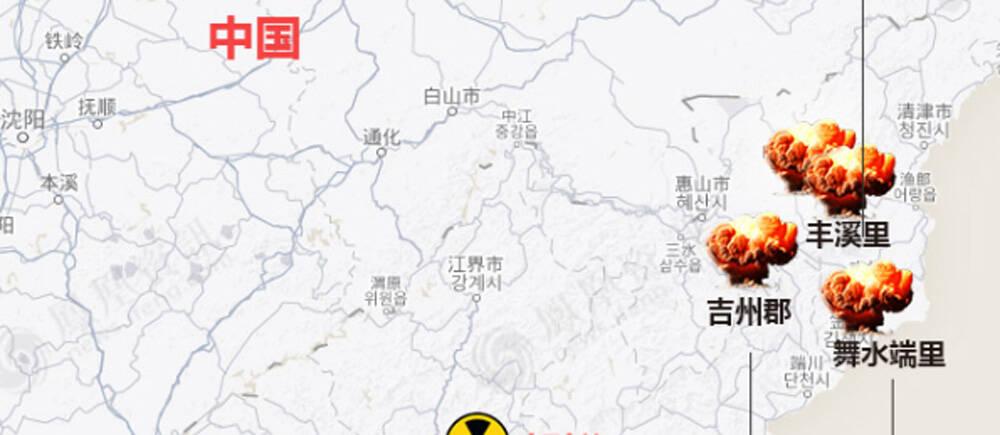 郑永年:中国必须对朝鲜问题做果断决定了