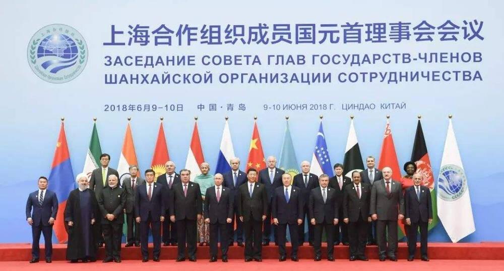 2018凤凰网上海合作组织经贸与安全合作论坛