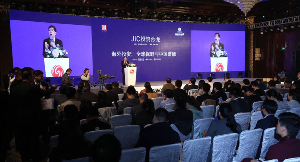 大国小鲜 | 中美贸易必有一战?