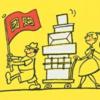 团购网站变局