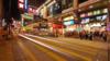 企图勾结外部势力的香港\