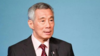 新加坡遭最大规模网络安全攻击 李显龙信息外泄