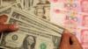 人民币午后大幅拉升 离岸人民币兑美元收复6.88关口