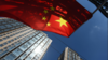 【国子策】梁建章:中国经济能够再持续快速增长二三十年