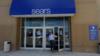 """美国""""百年老店""""西尔斯濒临破产 或关闭400家门店"""