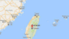 挪威移民署将台湾列为中国一省 台当局回应