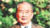 """历史学家刘绪贻逝世享年105岁,曾被誉为""""美国通"""""""