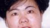 丈夫被判无期13年后,外逃女贪官被没收23套上海房产