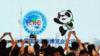 上海市委、市政府致全市人民的感谢信