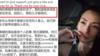 """""""何仙姑""""郑秀珍宣布离婚:快乐从不建立在别人身上"""