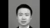 四川什邡财政局局长自缢身亡:长期受病痛折磨