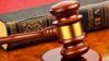 企业家冤狱11年获平反 法院受理其21亿国家赔偿申请