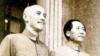 揭秘:抗战后谁建议蒋介石邀请毛泽东到重庆谈判?
