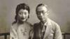 爱新觉罗·溥仪与郭布罗·婉容旧照