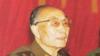 揭秘:70岁的张爱萍是如何当上副总理的?