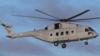 俄最新直升机首飞 曾想出口中国却被直8打脸