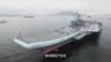 首次来访就被中国上了一课,美海军傲慢无礼,我军直接撤回仪仗队