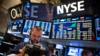 美股早报:美股盘中巨震后收涨 三大股指齐创半年来最差单周表现