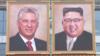 朝鲜公开场合首次出现金正恩肖像画