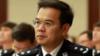 林锐任公安部副部长