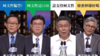 台北市长候选人蓝绿白激辩 最大赢家却是他