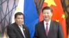 中华人民共和国与菲律宾共和国发布联合声明