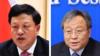 贵州原副省长王晓光、财政部原副部长张少春被公诉