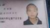 陕西神木15岁少女被害事件:6名嫌疑人全部抓获