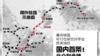 浙江将建设中国首条海底高铁隧道