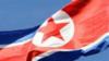 美国以侵犯人权为由制裁崔龙海等3名朝鲜高官